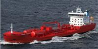 Utkilen's new chemical tanker