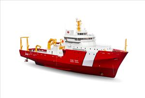 Image:Seaspan Shipyards